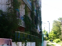 Главный корпус. Вид с улицы.