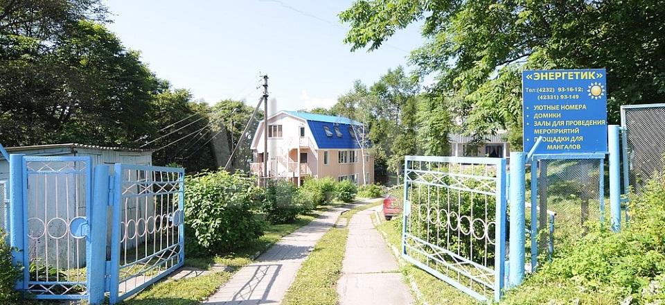 База отдыха «Энергетик» в с.Безверхово (Хасанский район)