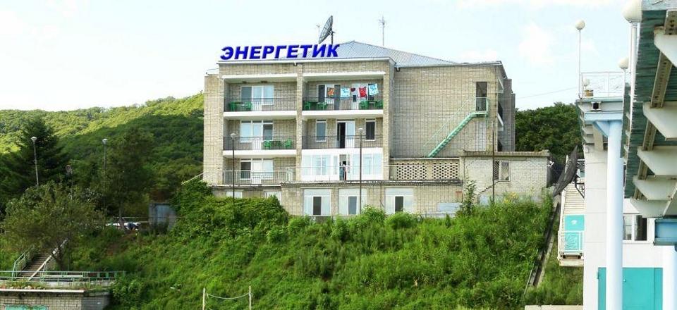 База отдыха «Энергетик» (Приморский край, гор. Артём, бух. Муравьиная, 28)